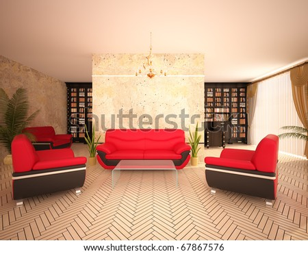 Interior library.txt - stock photo