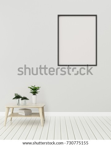 Interior Mock Up With Wooden Table And White Board In The Living Room Modern