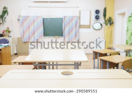 Interior of a class room