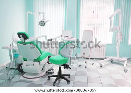 Interior of a dental clinic  - stock photo