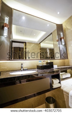 Interior of a modern bathroom,part of luxury hotel.