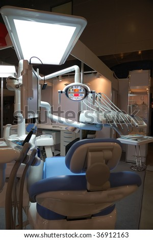 Interior of a modern dentist's office - stock photo