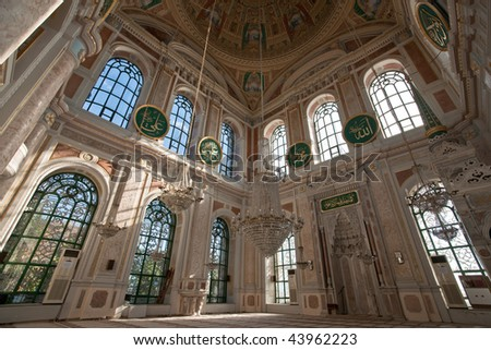 Interior of a mosque - stock photo