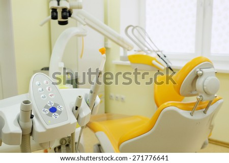 Interior of a stomatologist's office - stock photo