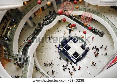 Interior of a stylish shopping mall. - stock photo