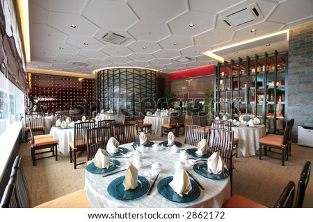 Interior of an ultra modern fine dining Chinese cuisine restaurant - stock photo