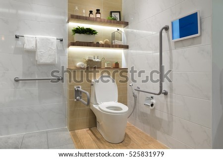 Restroom Stock Images Royalty Free Images Amp Vectors