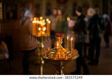 Interior Of Belarussian Orthodox Church In Easter In Gomel, Belarus. Easter Is The Most Popular Religious Holiday In Belarus. - stock photo