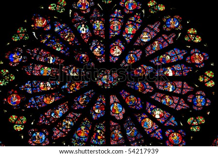 interior of Cathedral Notre Dame, Reims, Champagne, France - stock photo