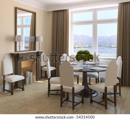 Interior of  dining-room. 3d  render. - stock photo
