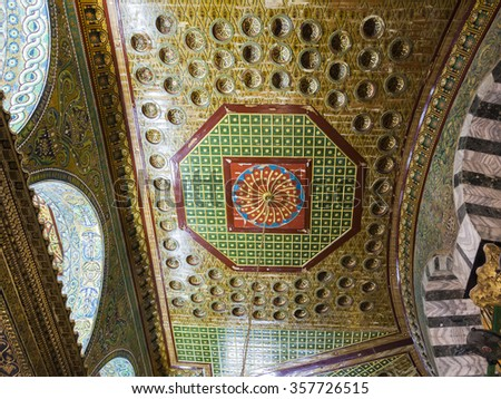 Interior of Dome on the Rock on Temple Mount. Jerusalem, Israel. - stock photo