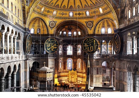 Interior of Hagia Sophia, It is the first time after scaffolding removed. Basilica is a world wonder in Istanbul since it was built in 537 AD. - stock photo
