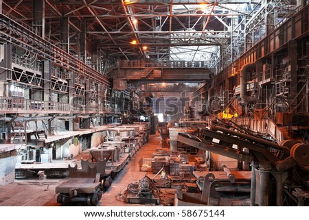 Interior of metallurgical plant workshop - stock photo