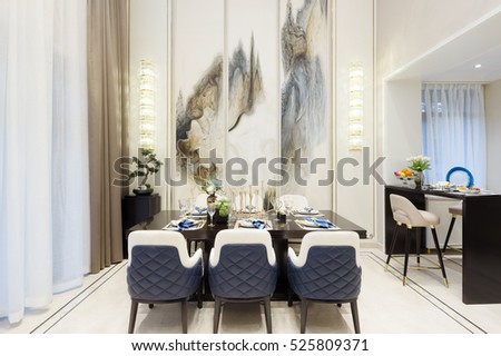 Elegant Dining Room Stock Images Royalty Free Images Vectors