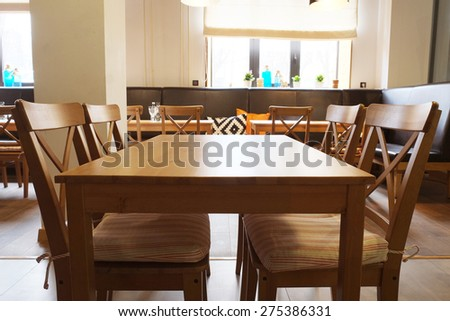Image Dining Room Stock Photo 209403013 Shutterstock