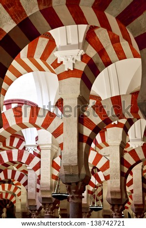 Interior of Mosque (Mezquita) cathedral of Cordoba, Andalusia, Spain - stock photo