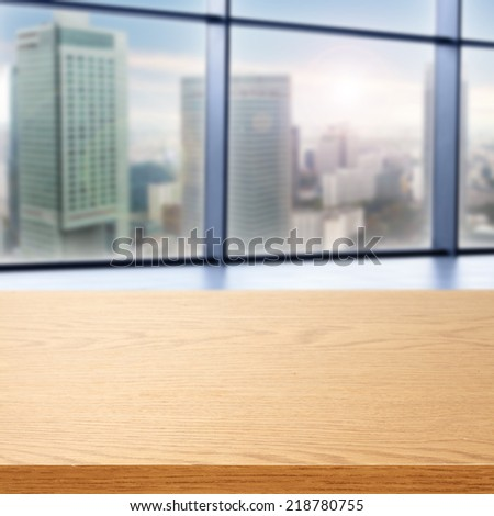 interior of office with window and city  - stock photo