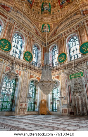 Interior of Ortakoy Mosque on the Bosphorus shore at Istanbul