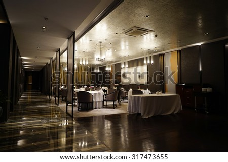 interior of stylish restaurant