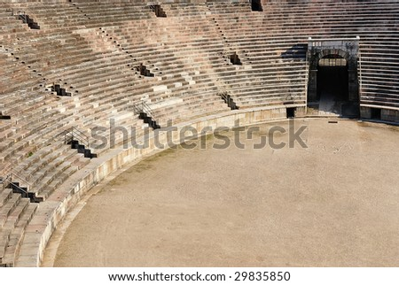 Interior of the ancient arena, the second largest Roman arena in Verona, Italy.