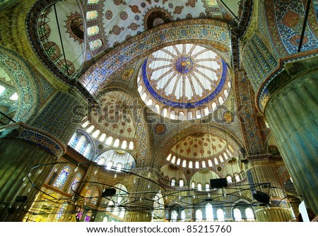 Interior of the Blue Mosque (Sultanahmet Mosque) in Istanbul, Turkey - stock photo