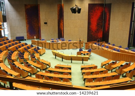 Interior of the Dutch parliament in The Hague - stock photo