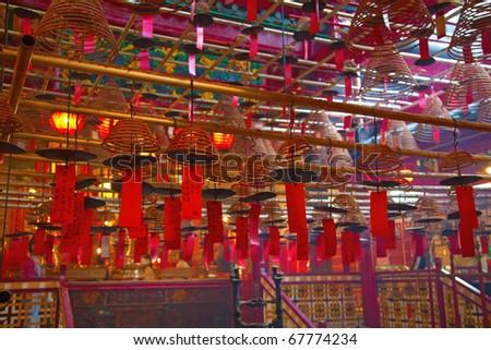 Interior of the Man Mo temple in Hong Kong, China - stock photo