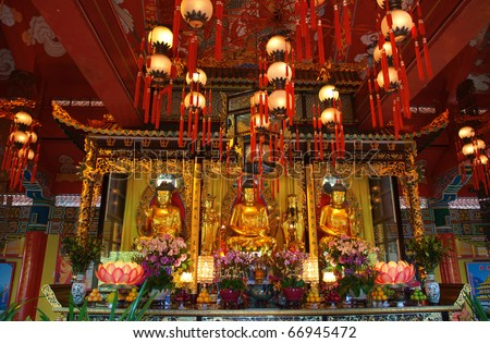 Interior of the Po Lin monastery on Lantau Island (Hong Kong) - stock photo