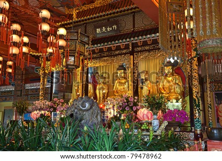 Interior of the Po Lin monastery on Lantau Island (Hong Kong) - stock photo