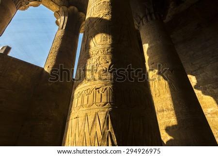 Interior of the Temple of Horus (Temple of Edfu), Egypt - stock photo