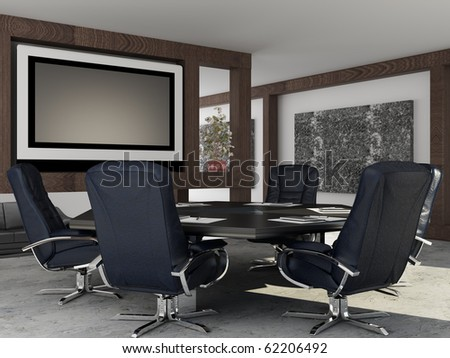 interior office - stock photo