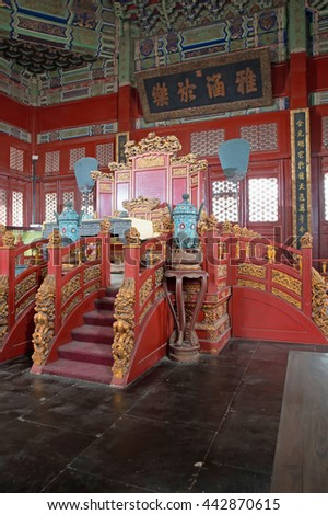 interior view of Bi Yong Hall which was where the emperor delivered lectures and is the only extant imperial site of education in China.
