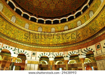 interior view of dome of rock, Jerusalem - stock photo