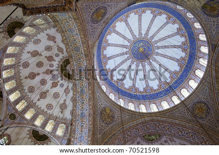 Interior view of the Blue Mosque dome, Istanbul - stock photo