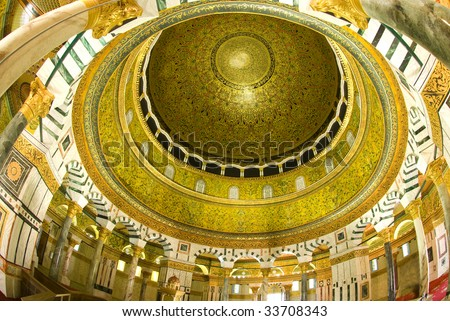 interior view of the dome of rock,jerusalem - stock photo
