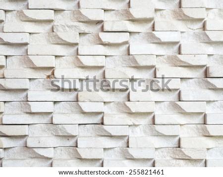 Interior white stone brick wall background - stock photo