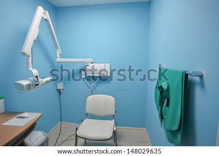 Interior with a X-ray apparatus - stock photo