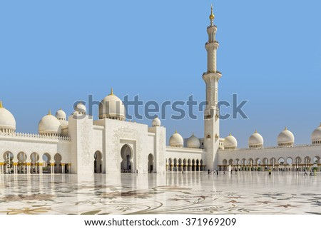 Internal courtyard of the Sheik Zayed mosque with its picturesque ornaments in abu dhabi - stock photo