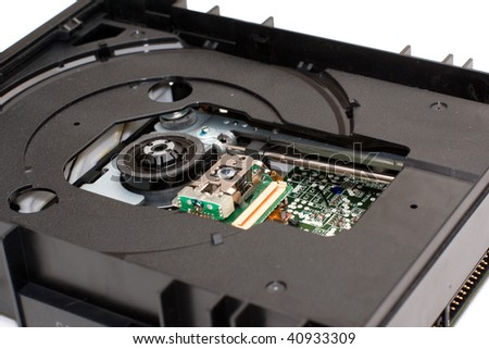 Internal structure of the DVD drive unit - stock photo