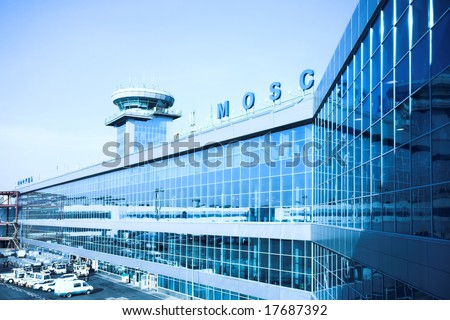 International airport building exterior - stock photo
