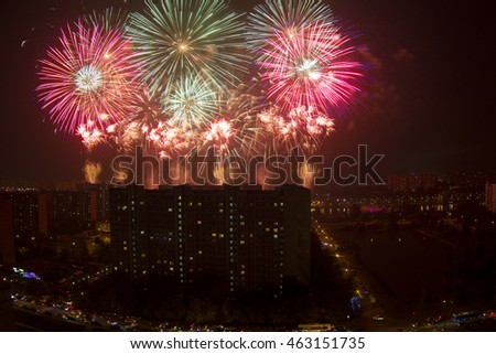 International fireworks festival