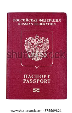 International passport for Russian citizens. Isolated - stock photo
