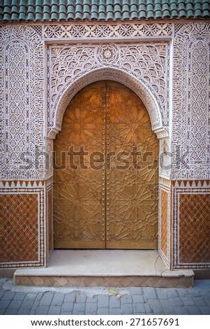 Intricately Designed Muslim Door In Marrakech - stock photo