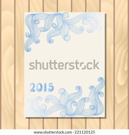 Invitation card with icy pattern on wood background. Raster version.