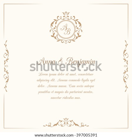 Invitation Card Monogram Wedding Invitation Save Stock Vector