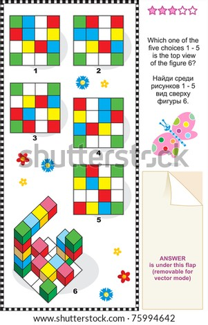 IQ test trainer or brain fitness math visual puzzle (suitable both for kids and adults): Which one of the five choices 1 - 5 is the top view of the figure 6? ( for vector EPS see image 75994657 )  - stock photo