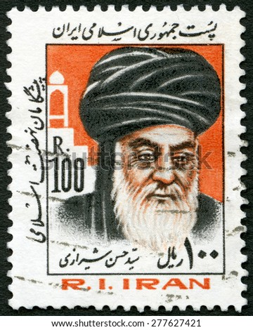 IRAN - CIRCA 1983: A stamp printed in Iran shows Seyd Hassan Shirazi (1814-1896), series religious and political figures, circa 1983 - stock photo