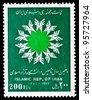 IRAN - CIRCA 1992: A stamp printed in Iran shows sign, circa 1992 - stock photo