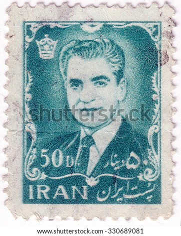 IRAN - CIRCA 1957: a stamp printed in the Iran shows Mohammad Reza Shah Pahlavi, Shah of Persia, circa 1957