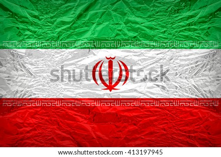 Iran flag pattern overlay on floyd of candy shell, vintage border style - stock photo